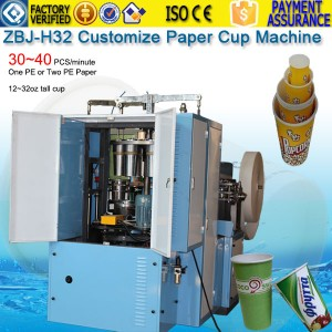 Customize 32oz paper cup machine price cost