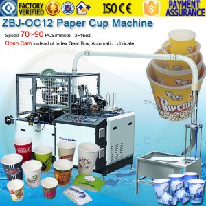 Colombia 9oz double PE paper cup making machine ZBJ-OC12