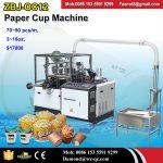 Iran 8oz paper cup forming machine ZBJ-OC12