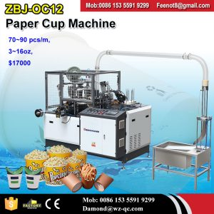 India 50ml heater paper cup machine ZBJ-OC12