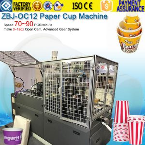 ZBJ-OC12 paper cup making machine, open cam paper cup machine