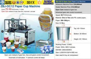 ZBJ-OC12 Paper cup machine