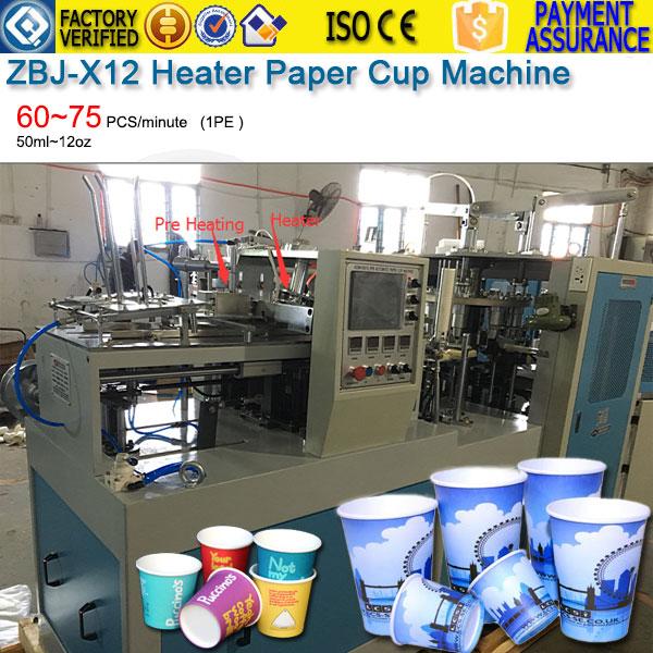 India 100ml paper cup machine 70pcs/m ZBJ-X12 heater
