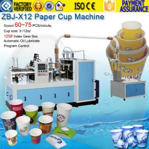 6oz 165ml coffee paper cup machine test in factory ZBJ-X12