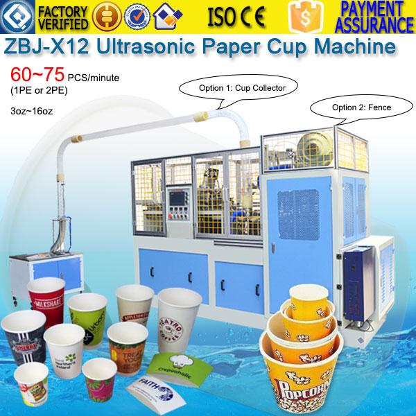 X12 paper cup machine