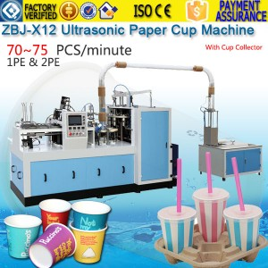 ZBJ-X12 Paper Cup Making Machine Medium Speed 75 cups/m