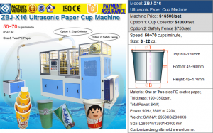 ZBJ-X12 Ultrasonic Paper Cup making Machine Price Cost