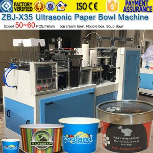 Colombia Soup Paper Bowl Making Machine turn collector ZBJ-X35 USA