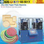 ZDJ-500-Paper-Plate-Making-Machine