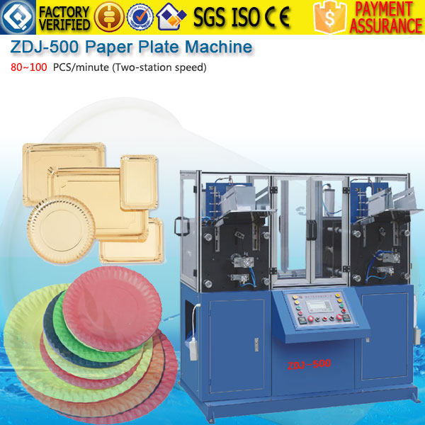 ZDJ-500-Paper-Plate-Making-Machine