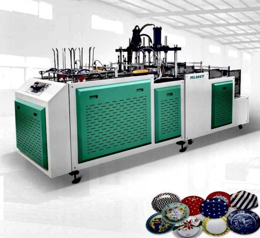 Hydraulic paper plate forming machine ZDJ-600Y