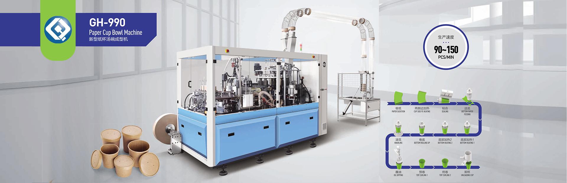 Paper Cup Machine 990