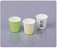 3oz paper cup, 3oz coffee paper cup, 3oz coffee cup, algeria 3oz paper cup