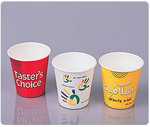 Oman 6oz coffee paper cup making machine ZBJ-OC12