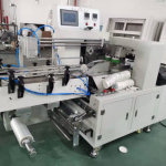 paper lid cover cap packing machine
